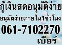 223796-150x150