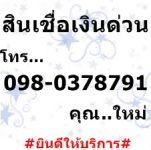 562ec25603aea