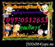 2015-03-09_17h45_18