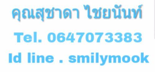 21618202_624249074630515_1084073396_o