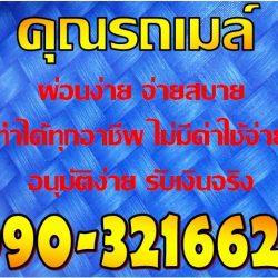 727453_1490837552505