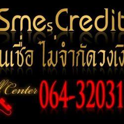 24102017111235-22709791_1894792540531740_2052817805_n
