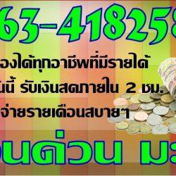 19399468_368965716855626_7623990565474109917_n