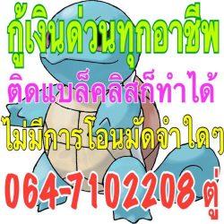 17888082_1874235512859968_708649431_n