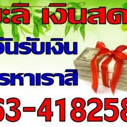 19274808_369401630145368_1542295111468374577_n