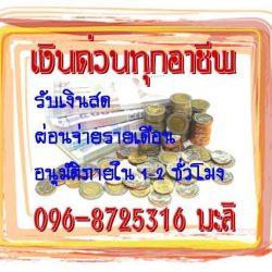14794176_183548645432224_1053652911_n