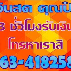 728481_1494037370654