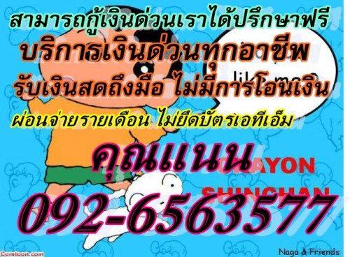 698688-500x368