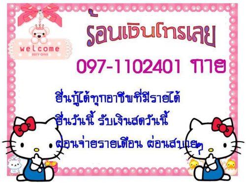 14797371_183548658765556_298201394_n