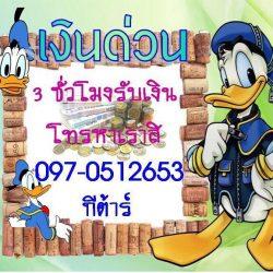 14794224_183548672098888_2115894916_n