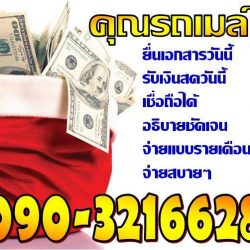 31032017121707-17690221_1867528733530646_1750529868_n