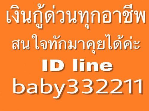 24909839_1630993053610872_4861237673241665424_n