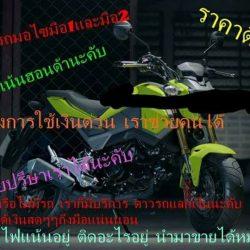 26165781_346928692442057_1261210760434156802_n