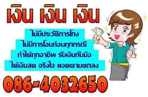 31032017122428-17577874_1867528730197313_1827735887_n