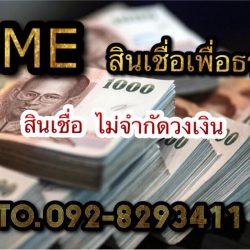 23549799_1967431393519812_317047858_n
