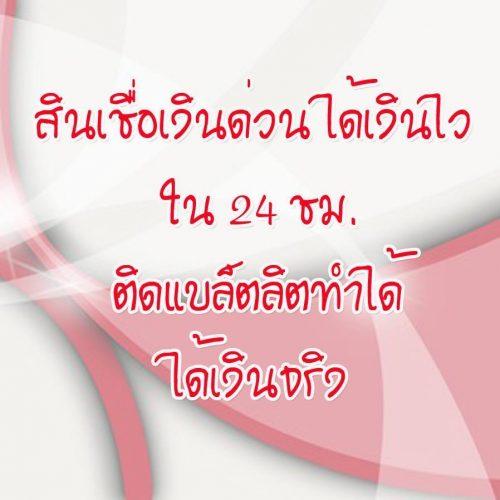19601367_120710878536219_7286961045442225337_n