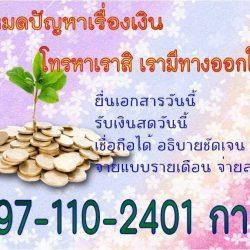 15424457_1811620832454770_1761742158_n