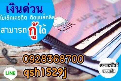 26613926_939817592848428_2046411858_o