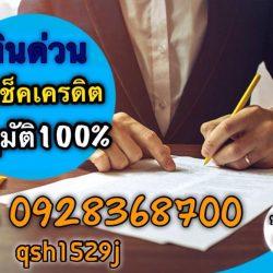 26543534_939817599515094_124619770_o