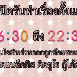 15232237_183824462082699_20225366408851428_n (1)