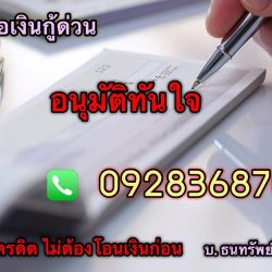 28109856_963731350457052_481847522_n