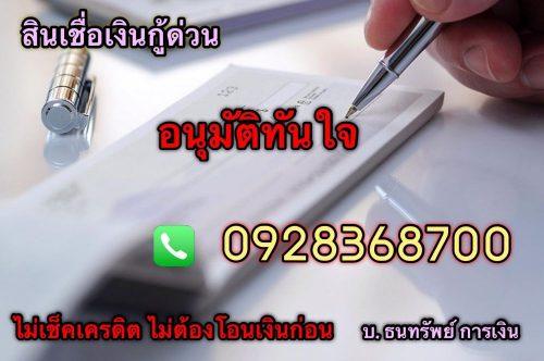28170396_963728563790664_1850716113_o