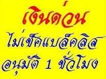420_02May2015440906_1